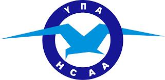 ΥΠΑ: Παράταση NOTAM για πτήσεις εσωτερικού