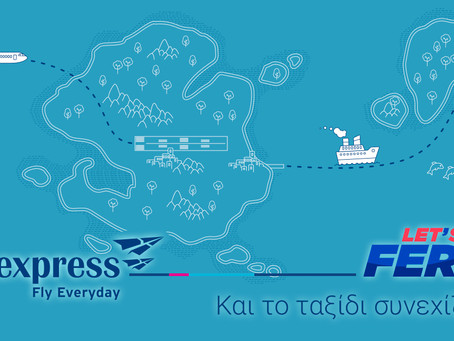 Let's Ferry με την Sky Express