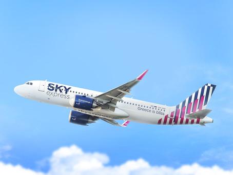 Sky Express - Απευθείας πτήσεις εξωτερικού από Θεσσαλονίκη