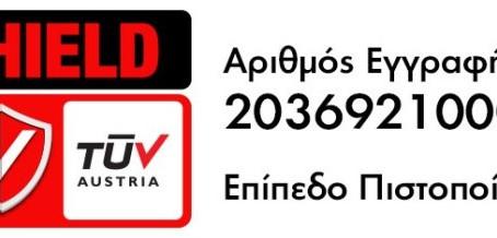 ΕΛΤΑ: πιστοποίηση TUV Covid Shield