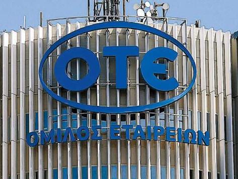 ΟΤΕ: σημαντικές επιδόσεις σε θέματα ESG