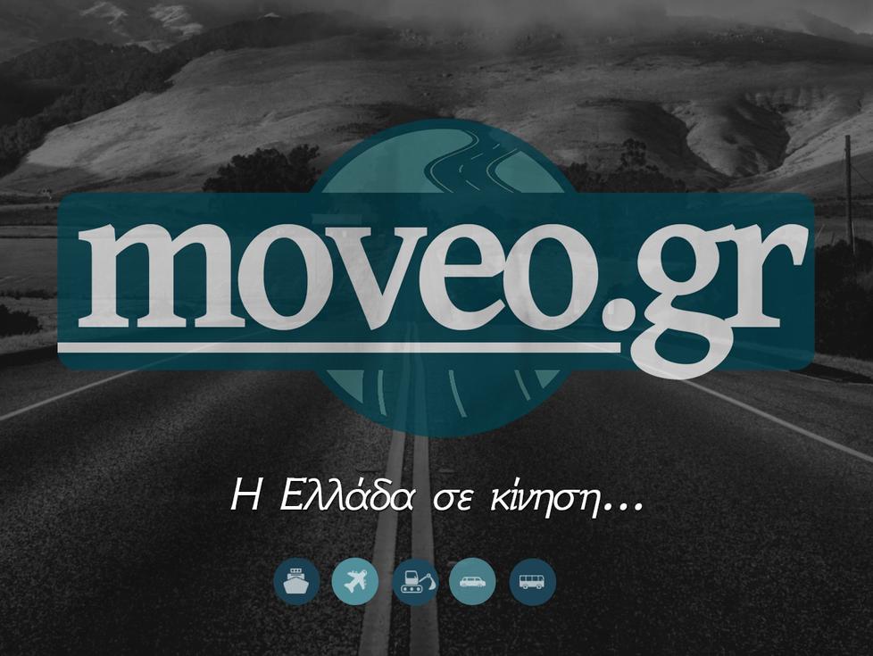 moveo.gr «Η Ελλάδα σε κίνηση...»