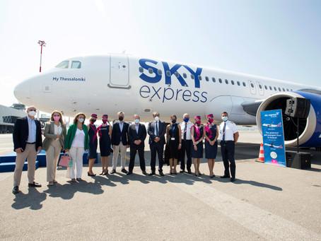 My Thessaloniki: το όνομα ενός από τα νέα Airbus A320neo της Sky Express