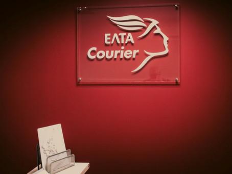 ΕΛ.ΤΑ Courier: αναβάθμιση υποδομών κι υπηρεσιών