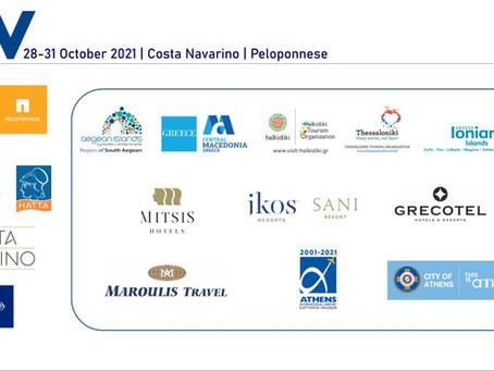 Το συνέδριο της DRV στην Ελλάδα
