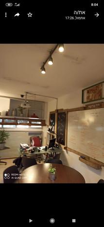עיצוב משרד בקיבוץ רטרט אקלקטי