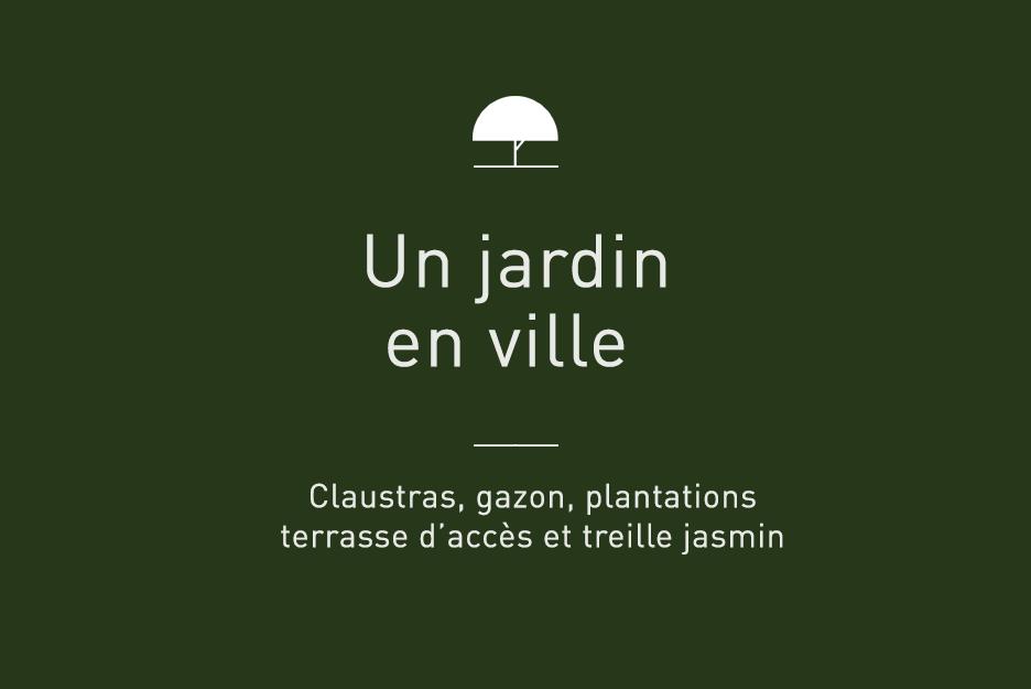 cedre_blanc_vignette_jardin_ville