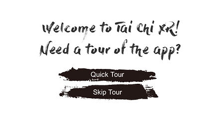 Tai Chi Trainer tour of the app