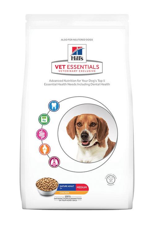 HILL'S VET ESSENTIALS CANINE MATURE ADULT MEDIUM 獸醫保健犬乾糧 高齡犬7歲+ (中型犬) 2KG