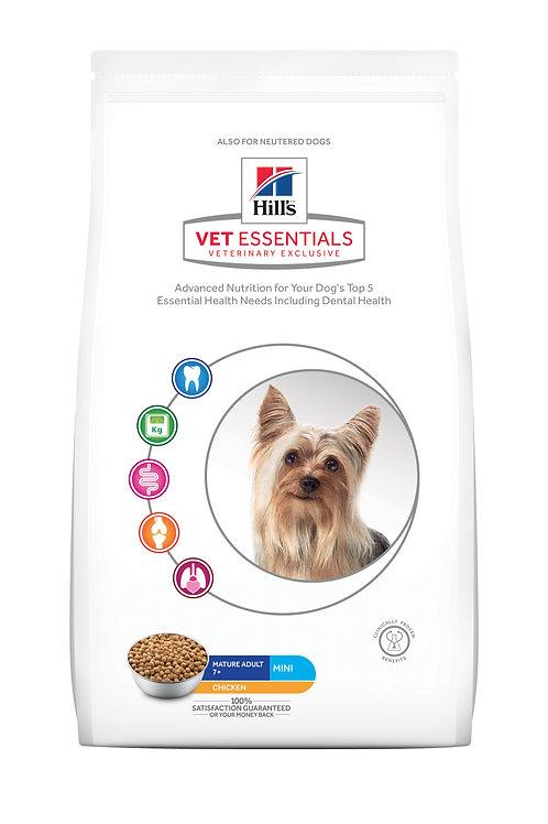 HILL'S VET ESSENTIALS CANINE MATURE ADULT MINI 獸醫保健犬乾糧 高齡犬7+ (小型犬) 2KG