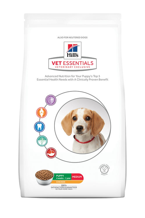 HILL'S VET ESSENTIALS PUPPY MEDIUM 獸醫保健犬乾糧 幼犬<1 (中型犬) 2KG