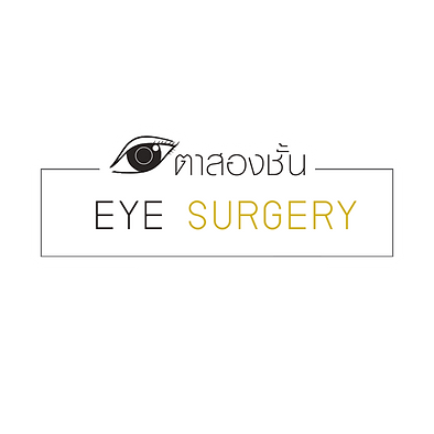 logoตา.png