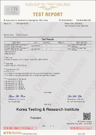 TEST REPORT.png