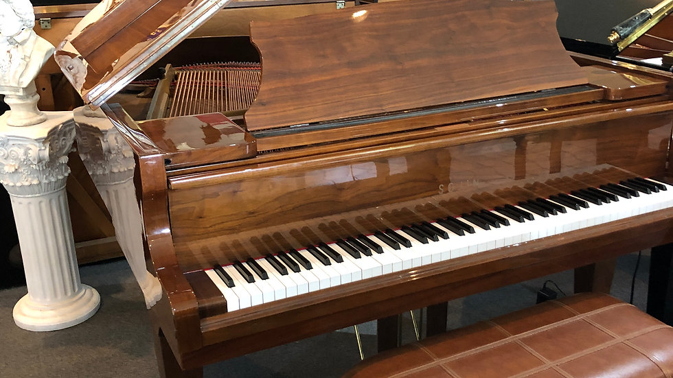 "Used Sojin 5'1"" Polished Walnut Grand Piano"