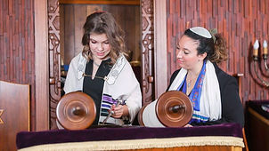 Bat Mitzvah Officiating