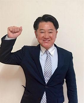 代表取締役 原勇次