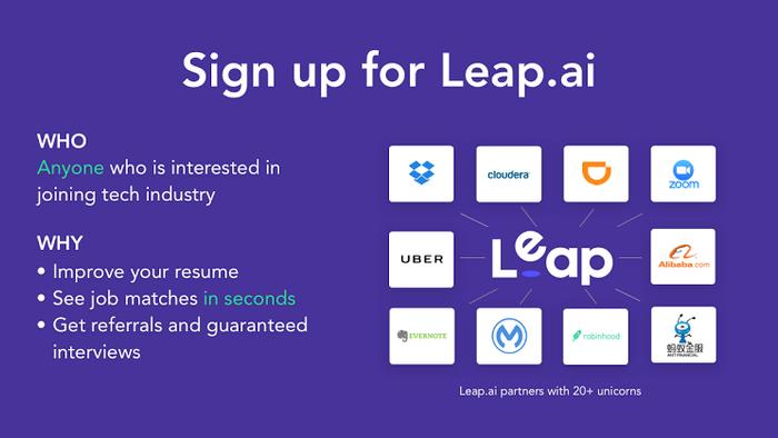 榮賀本會新贊助夥伴 Leap.ai : 用AI為校友尋找職涯機會