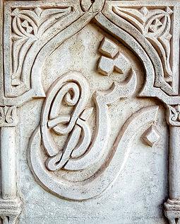 logo du riad marrakech