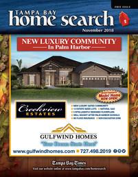 GW_HomeSearch_Cover.jpg