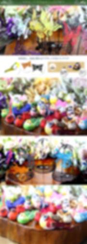 magu-cyou-cate02.jpg