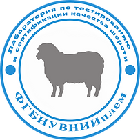 Лого (лаб шерсти).png