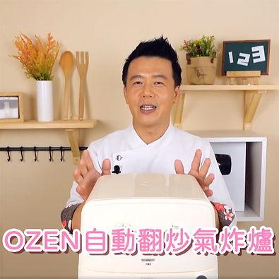 好評_料理123.jpg