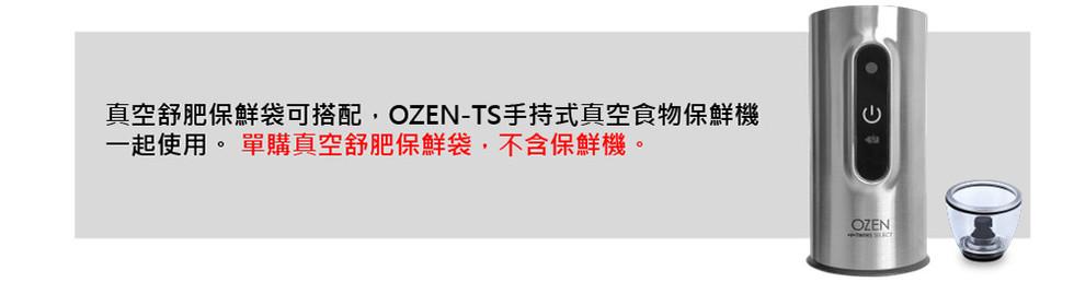 TSB28_07-02.jpg