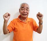 富士市の訪問鍼灸・マッサージ・リハビリのケア・サポート鍼灸院|佐野昇