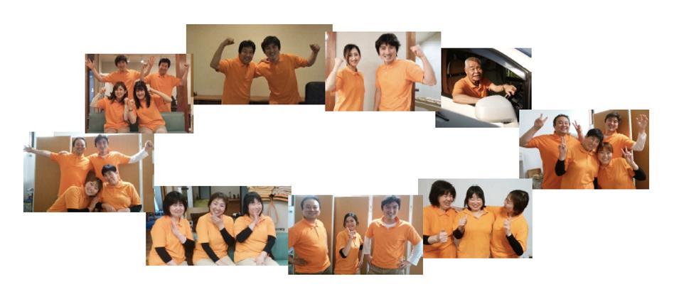 富士市の訪問鍼灸・マッサージ・リハビリのケア・サポート鍼灸院|スタッフ