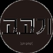 gogogi Koreanishes Restaurant Logo