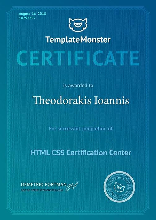 Theodorakis-Ioannis2.jpg