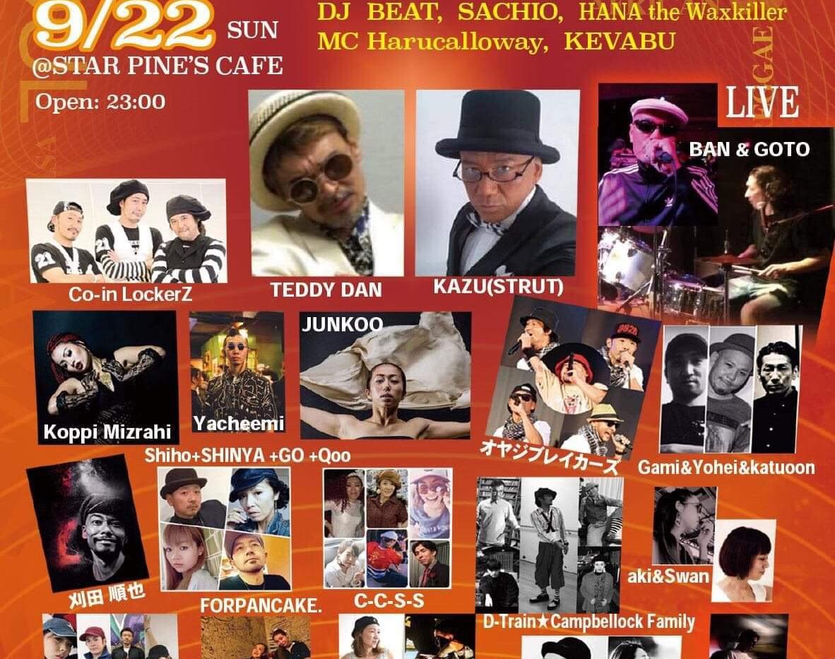 9.22ONE DANCE