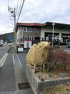 星山運輸 岐阜県 運送会社 多治見市 土岐市 倉庫業 ユニック車 平車
