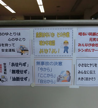 岐阜県 運送会社 多治見市 土岐市 倉庫業 ユニック車 平車