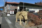 星山運輸 岐阜県 運送会社 土岐市 多治見市 倉庫業 ユニック車 平車