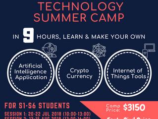 人工智能-區塊鏈-物聯網科技暑期導賞營 2018