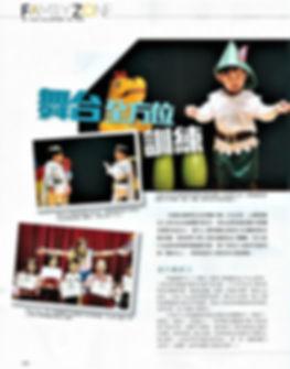 小藝谷, KIDS DRAMA, 話劇, 話劇表演, 話劇課程