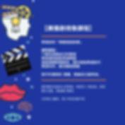 廣播劇班(5-15).jpg