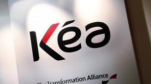 16 ans de la société Kéa