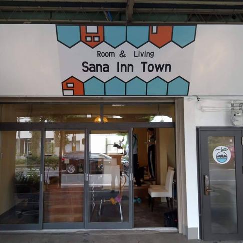 Sana Inn Town