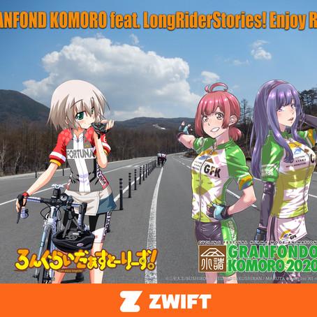 「GRANFONDO KOMORO feat. Long Rider Stories! Enjoy Ride」After Report