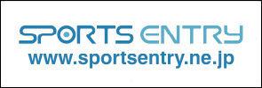 banner_sportsentry.jpg