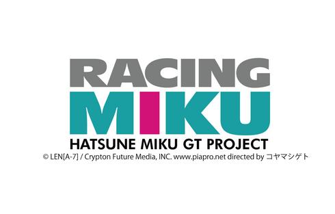 レーシングミク2020ロゴ.png