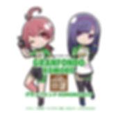 fukarin0120190312.jpg