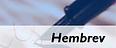 Hembrev