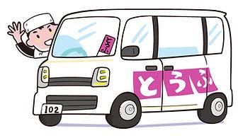 大阪, とうふ, 豆腐, 島津屋, 森政芳, おいしい, 美味しい, おぼろ豆腐