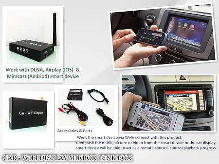 CAR - WIFI DISPLAY MIRROR  LINK BOX