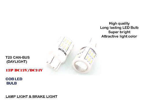 T20 CAN-BUS LAMP LIGHT & BRAKE LIGHT (DAYLIGHT)