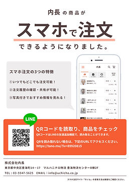 TANOMU登録1.jpg