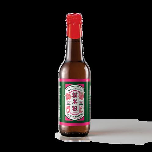 糯米糍麥酒 (3 pack)